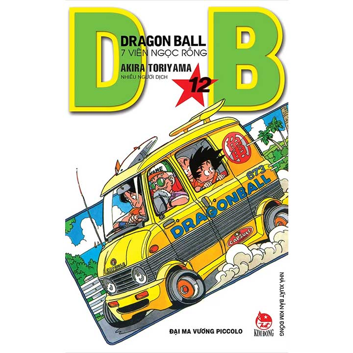 Dragon Ball - 7 Viên ngọc rồng Tập 12