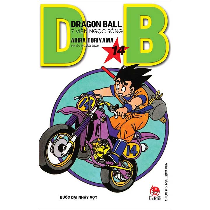 Dragon Ball - 7 Viên ngọc rồng Tập 14