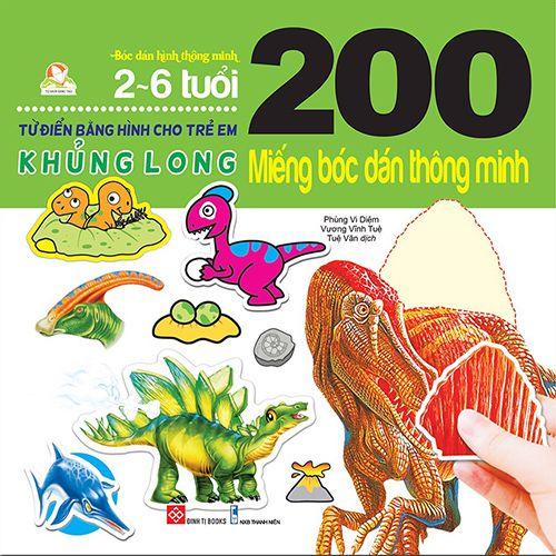 200 Miếng Bóc Dán Thông Minh - Khủng Long (2-6 Tuổi)