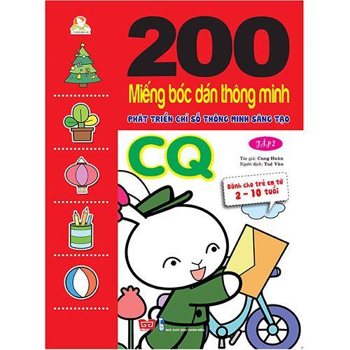 200 Miếng Bóc Dán Thông Minh - Phát Triển Chỉ Số Thông Minh Sáng Tạo CQ - Tập 2 (Dành Cho Trẻ 2-10 Tuổi)