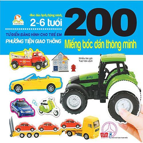 200 Miếng Bóc Dán Thông Minh - Phương Tiện Giao Thông (2-6 Tuổi)