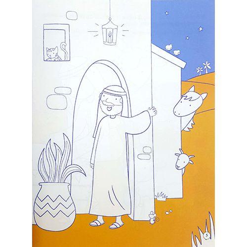 Tô Màu Bóc Dán - Ngày Chúa Chào Đời - Nativity - Ảnh 4
