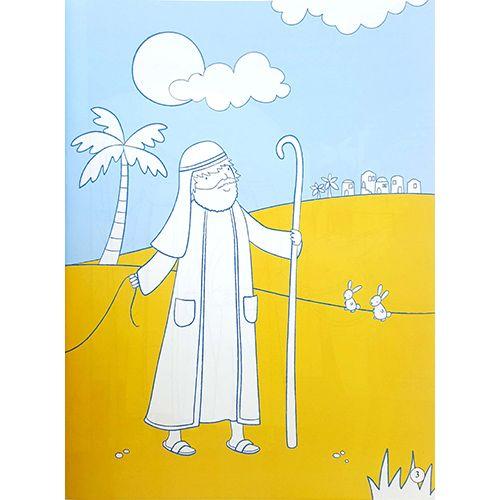 Tô Màu Bóc Dán - Ngày Chúa Chào Đời - Nativity - Ảnh 3