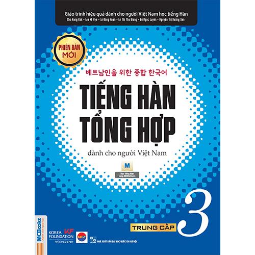 Giáo trình Tiếng Hàn tổng hợp dành cho người Việt Nam – Trung cấp 3 – Bản đen trắng (Phiên bản mới)