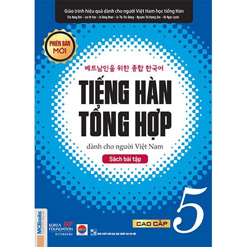 Sách bài tập Tiếng Hàn Tổng hợp cao cấp 5 (phiên bản mới)