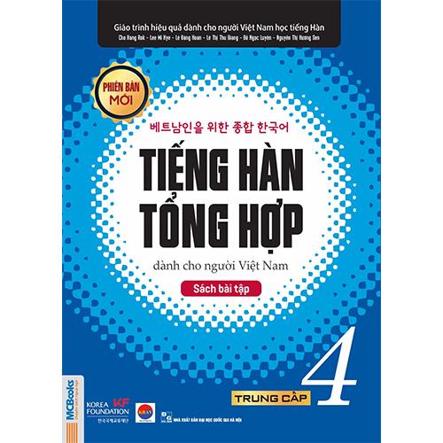 Sách bài tập Tiếng Hàn Tổng hợp trung cấp 4