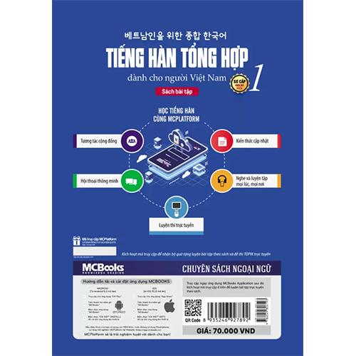 Tiếng Hàn tổng hợp dành cho người Việt Nam – Sách bài tập sơ cấp 1 - Ảnh 1