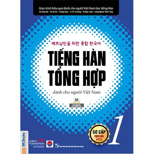Tiếng Hàn tổng hợp dành cho người Việt Nam – Sơ cấp 1 – Bản đen trắng
