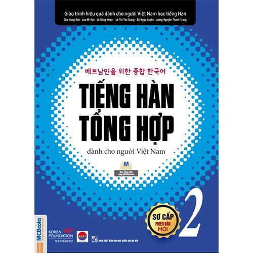 Tiếng Hàn tổng hợp dành cho người Việt Nam – Sơ cấp 2 – Bản đen trắng