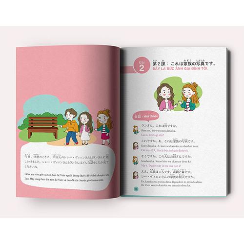 Bộ sách dành cho người tự học – Hội thoại giao tiếp tiếng Nhật - Ảnh 2