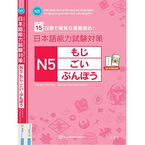 15 ngày củng cố kiến thức nền tảng N5
