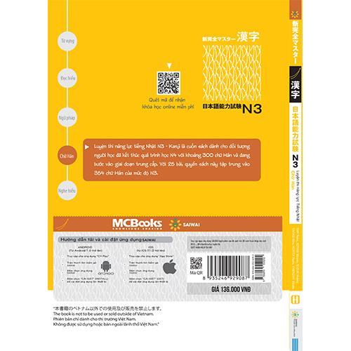 Tài liệu luyện thi năng lực tiếng Nhật N3- Kanji - Ảnh 1