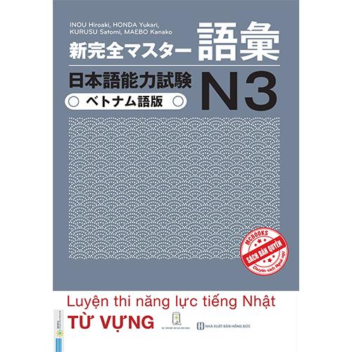 Tài liệu luyện thi năng lực tiếng Nhật N3 – Từ vựng