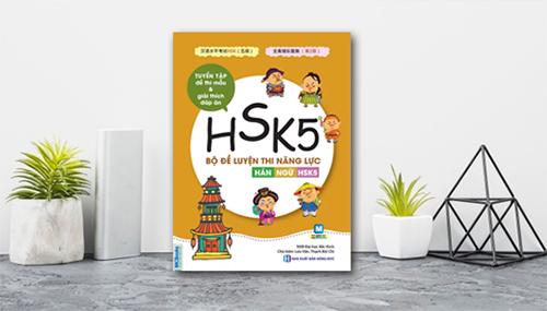 Bộ đề luyện thi năng lực Hán Ngữ HSK5 – Tuyển tập đề thi mẫu - Ảnh 2