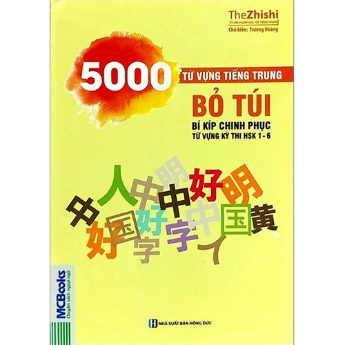 5000 từ vựng tiếng Trung Bỏ Túi – Bí Kíp Chinh Phục Từ Vựng Kỳ Thi HSK 1 – 6