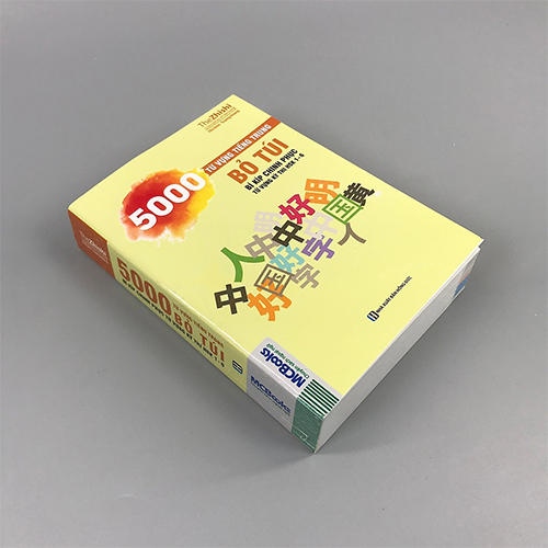 5000 từ vựng tiếng Trung Bỏ Túi – Bí Kíp Chinh Phục Từ Vựng Kỳ Thi HSK 1 – 6 - Ảnh 2
