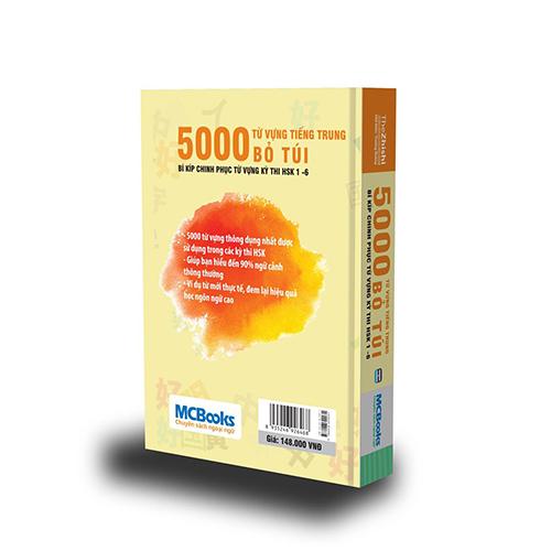 5000 từ vựng tiếng Trung Bỏ Túi – Bí Kíp Chinh Phục Từ Vựng Kỳ Thi HSK 1 – 6 - Ảnh 3