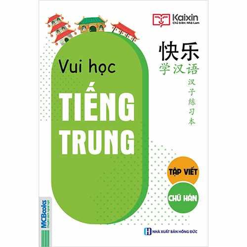 Vui học tiếng Trung – Tập viết chữ Hán (2020)