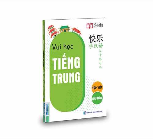 Vui học tiếng Trung – Tập viết chữ Hán (2020) - Ảnh 2