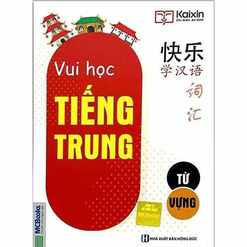 Vui học tiếng Trung – Từ vựng (2020)