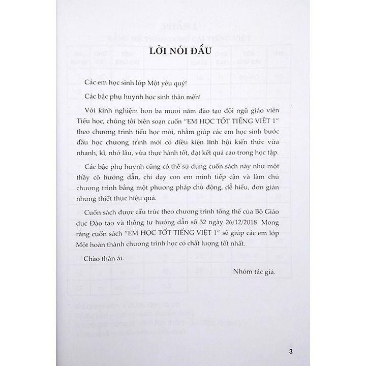 Em Học Tốt Tiếng Việt 1 - Tập 1 - Theo Chương Trình Tiểu Học Mới - Ảnh 2