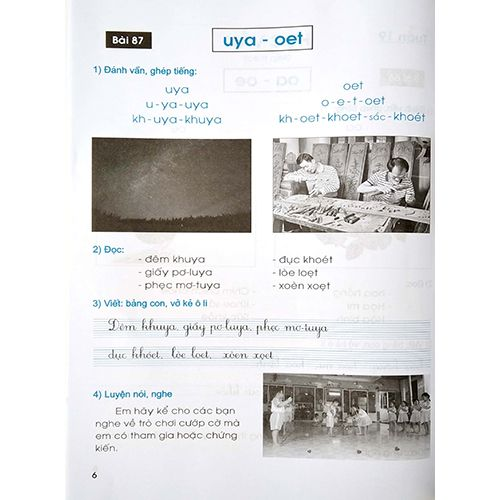 Học Và Thực Hành Tốt Tiếng Việt 1 Theo Chương Trình Tiểu Học Mới - Tập 2 - Ảnh 5