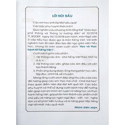 Học Và Thực Hành Tốt Tiếng Việt 1 Theo Chương Trình Tiểu Học Mới - Tập 2 - Ảnh 2