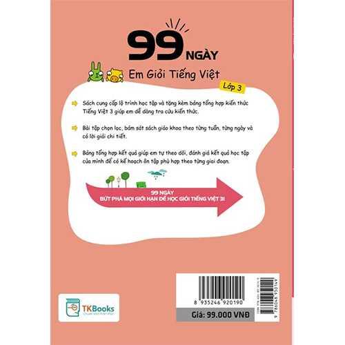 99 Ngày Em Giỏi Tiếng Việt Lớp 3 - Ảnh 3