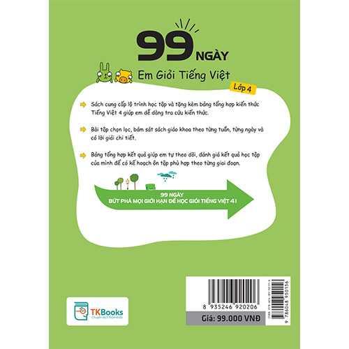 99 Ngày Em Giỏi Tiếng Việt Lớp 4 - Ảnh 2
