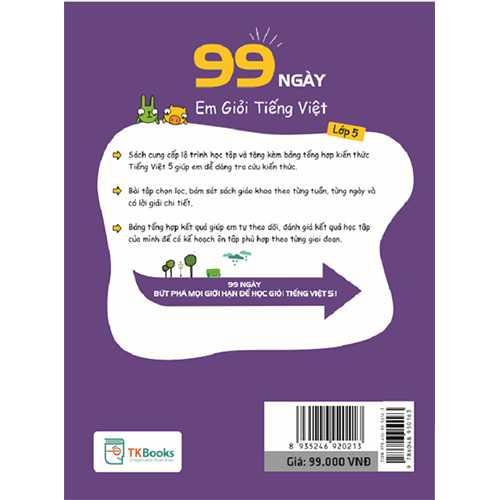 99 Ngày Em Giỏi Tiếng Việt Lớp 5 - Ảnh 2