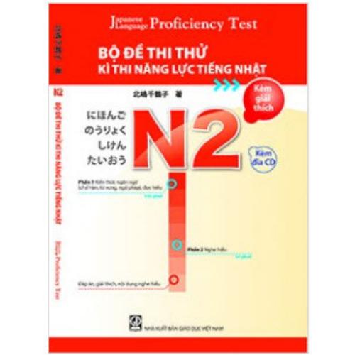 Bộ đề thi thử kì thi năng lực tiếng Nhật (N2)