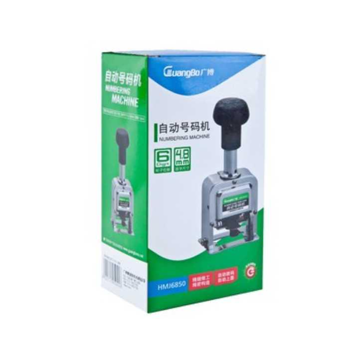 Dấu nhảy số tự động (6 chữ số) Guangbo HMJ6850 - Ảnh 1