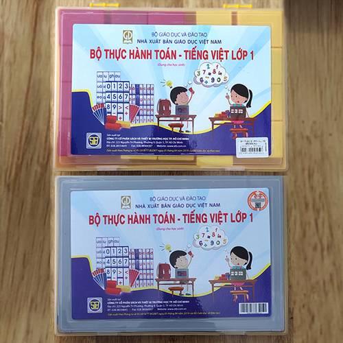 Bộ Thực Hành Toán Và Tiếng Việt Lớp 1 - Ảnh 3