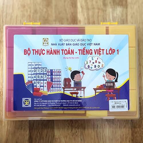 Bộ Thực Hành Toán Và Tiếng Việt Lớp 1