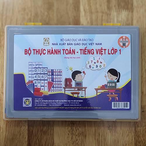 Bộ Thực Hành Toán Và Tiếng Việt Lớp 1 - Ảnh 2
