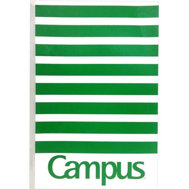 Vở Kẻ Ngang Campus 120 Trang Repete