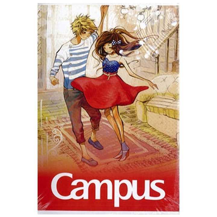 Vở Kẻ Ngang Campus 200 Trang Có Chấm FrienShip - Ảnh 2