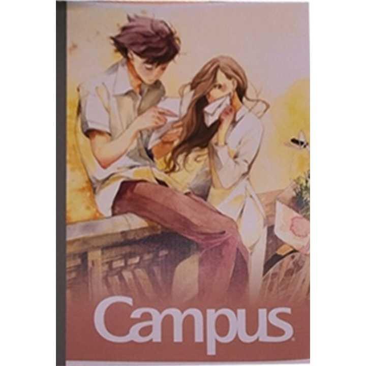 Vở Kẻ Ngang Campus 200 Trang Có Chấm FrienShip - Ảnh 1