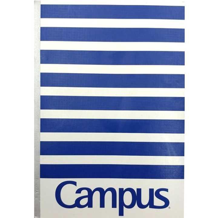 Vở Kẻ Ngang Campus 80 Trang Repete - Ảnh 2