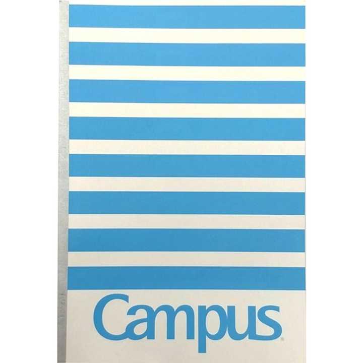 Vở Kẻ Ngang Campus 80 Trang Repete - Ảnh 1