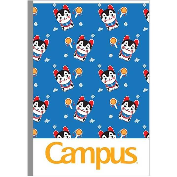 Vở Kẻ Ngang Campus 72 Trang Japan Parten