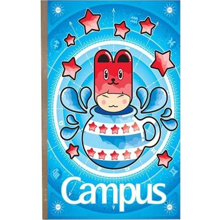 Vở Kẻ Ngang Campus 80 Trang Có Chấm Smart - Ảnh 2