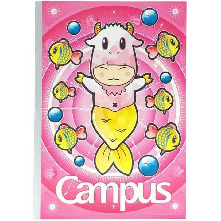 Vở Kẻ Ngang Campus 80 Trang Có Chấm Smart - Ảnh 3
